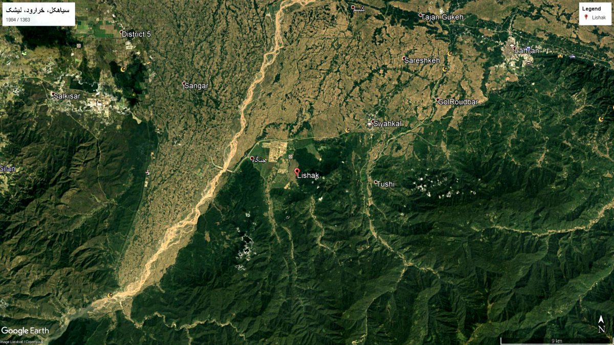 بانی جنگل / عکس هوایی از لیشک سیاهکل 1984
