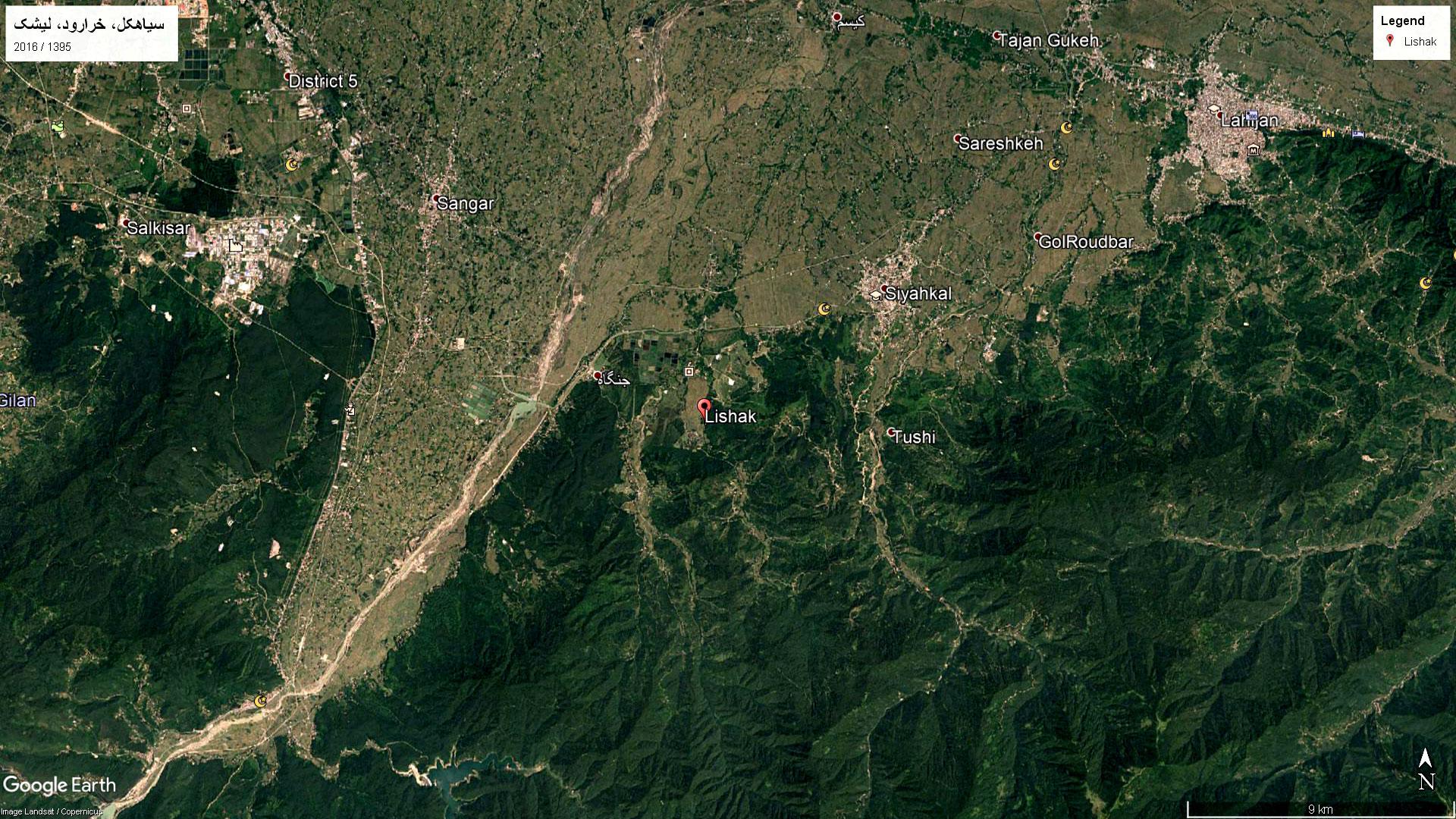 بانی جنگل / عکس هوایی از لیشک سیاهکل 2016
